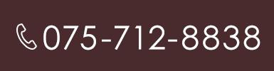Tel.075-712-8838